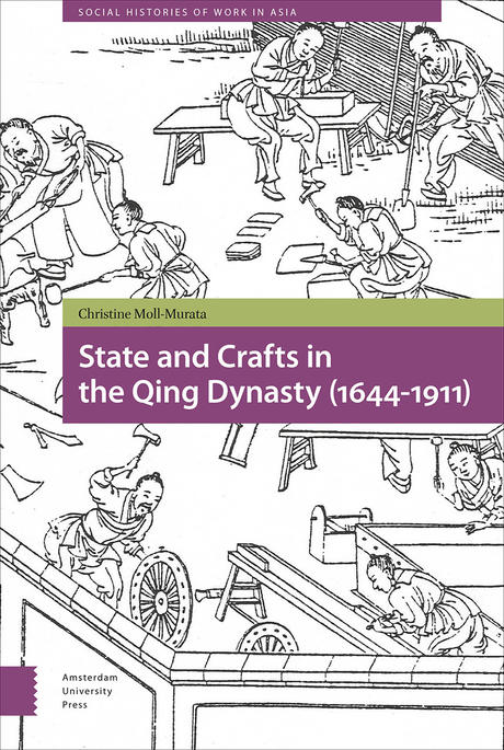 IISH Book | State and Crafts in the Qing Dynasty