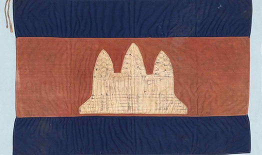 IISH Collection | Flag Front Uni National du Kampuchea | Photo by IISH