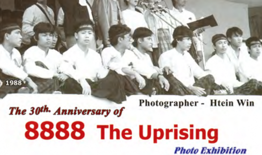 IISH blog Asia | 30th anniversary of 8888 The Uprising | Photo by Htein Win